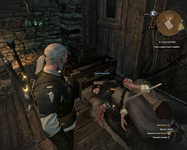 witcher3-2019-02-27-23-57-32-38.png