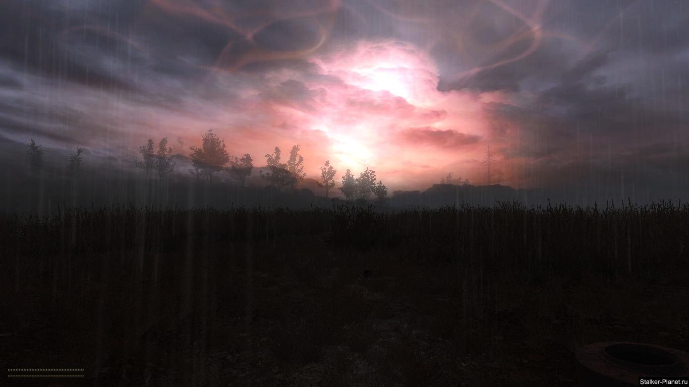 Небо после Выброса