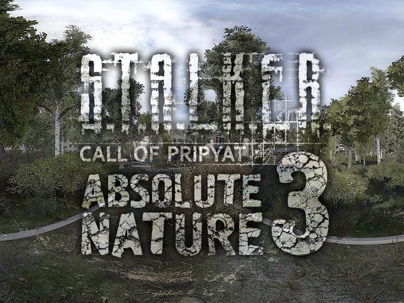 скачать мод на сталкер Absolute Nature 3 - фото 4