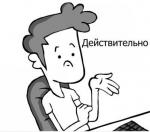 post-5278-0-43258300-1410813332_thumb.jpg