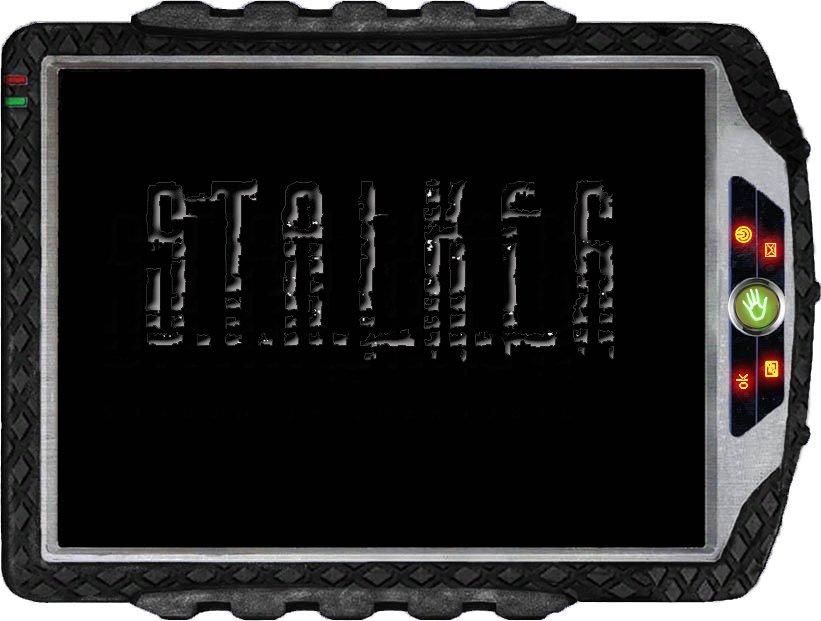 Сталкер Тени Чернобыля(Старая разметка) - Вселенная игры 30