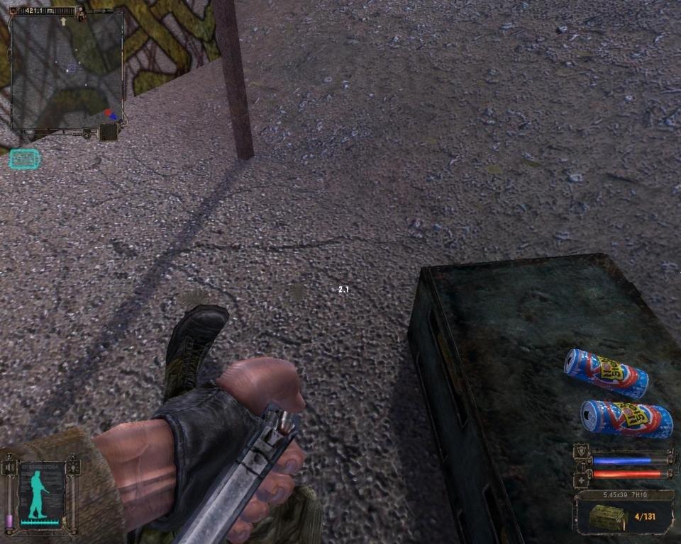 скачать моды на сталкер тень на оружие - фото 8