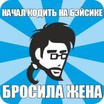 post-8995-0-60259100-1355762120_thumb.jpg