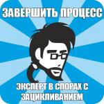 post-8995-0-97005200-1355762120_thumb.jpg