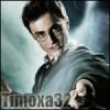 Ваши любимые авторы - last post by TimoXa32